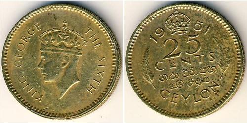 25 Cent Sri Lanka