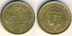 25 Cent Sri Lanka/Ceylon