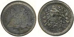 25 Centavo Guatemala Argento
