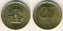25 Centavo Argentinien (1861 - ) Messing