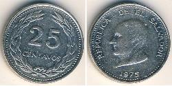 25 Centavo El Salvador Nickel
