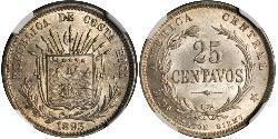 25 Centavo Costa Rica Silber