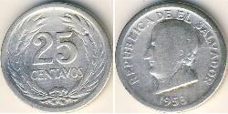 25 Centavo El Salvador Silver