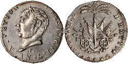 25 Centime Haiti Silver
