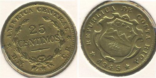 25 Centimo Costa Rica 黃銅