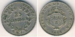 25 Centimo Costa Rica Copper/Nickel