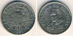 25 Centimo Philippines Copper/Nickel