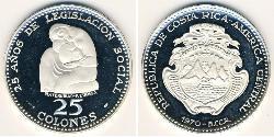 25 Colon Costa Rica Silver