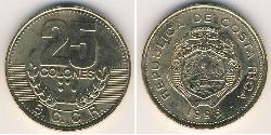 25 Colon Costa Rica
