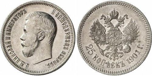 25 Copeca Impero russo (1720-1917) Argento Nicola II (1868-1918)
