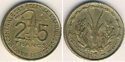 25 Franc African Union Bronze/Aluminium