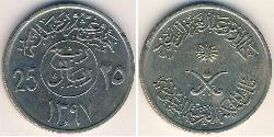 25 Halala Saudi Arabia Copper/Nickel