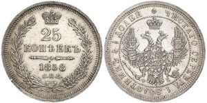 25 Kopeck 俄罗斯帝国 (1721 - 1917) 銀 亚历山大二世 (俄国) (1818-1881) / Nicholas I of Russia (1796-1855)