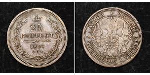 25 Kopeck Empire russe (1720-1917) Argent Alexandre II (1818-1881) / Nicolas I (1796-1855)