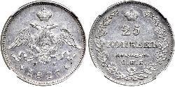 25 Kopeck Russian Empire (1720-1917) Silver Nicholas I of Russia (1796-1855)