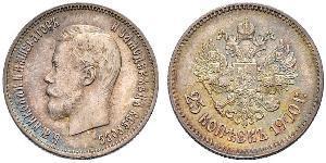 25 Kopek Imperio ruso (1720-1917) Plata Nicolás II (1868-1918)