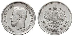 25 Kopeke Russisches Reich (1720-1917) Silber Nikolaus II (1868-1918)
