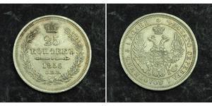25 Kopeke Russisches Reich (1720-1917) Silber Nikolaus I (1796-1855) / Alexander II (1818-1881)