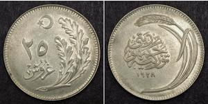 25 Kurush Turkey (1923 - ) Nickel