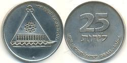 25 Lira Israel (1948 - ) Copper/Nickel