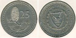 25 Mill Republic of Cyprus (1960 - ) Copper/Nickel