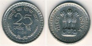 25 Paisa 印度 镍