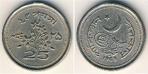25 Paisa Pakistan (1947 - ) 銅/镍
