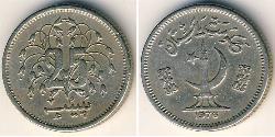 25 Paisa Pakistan (1947 - ) Copper/Nickel