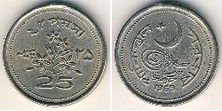 25 Paisa Pakistan (1947 - ) Kupfer/Nickel