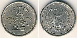 25 Paisa Pakistán (1947 - ) Níquel/Cobre