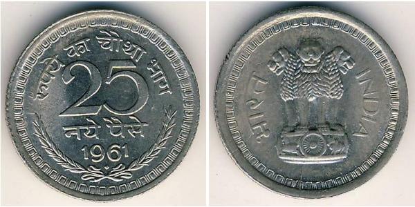 25 Paisa India (1950 - ) Nickel