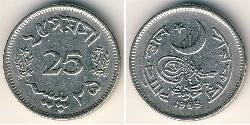 25 Paisa Pakistan (1947 - ) Nickel