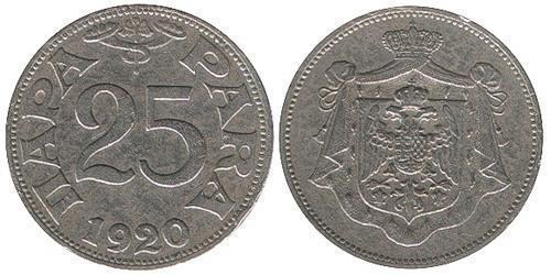 25 Para Socialist Federal Republic of Yugoslavia (1943 -1992) Bronze/Nickel