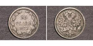 25 Penny Grand Duchy of Finland (1809 - 1917) Silver Nicholas II (1868-1918)