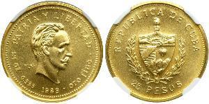 25 Peso Cuba Or Jose Julian Marti Perez (1853 - 1895)