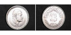 25 Piastre 埃及 銀 贾迈勒·阿卜杜-纳赛尔
