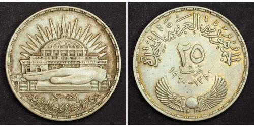 25 Piastre Égypte Argent