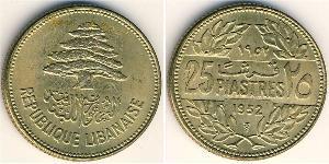 25 Piastre Lebanon Bronze/Aluminium