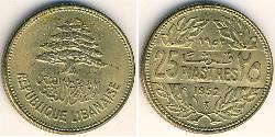 25 Piastre Libanon Bronze/Aluminium