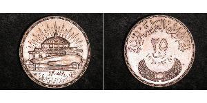 25 Piastre Egipto Plata