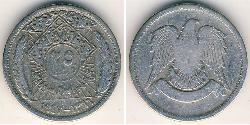 25 Piastre Syria Plata