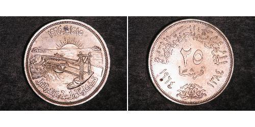 25 Piastre Arab Republic of Egypt  (1953 - ) Silver