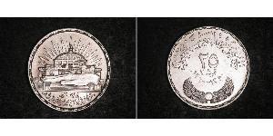 25 Piastre Egypt Silver
