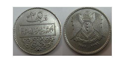 25 Piastre Syria