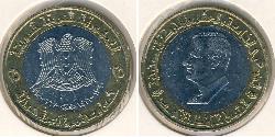 25 Pound Syria Bimetal
