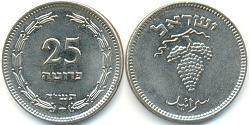 25 Pruta Israel (1948 - ) Copper/Nickel
