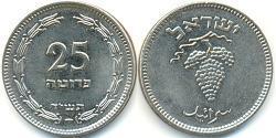 25 Pruta Israel (1948 - ) Kupfer/Nickel