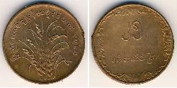 25 Pya Burma Bronze