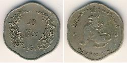 25 Pya Burma Copper/Nickel
