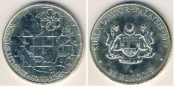 25 Ringgit Malaysia (1957 - ) Silber
